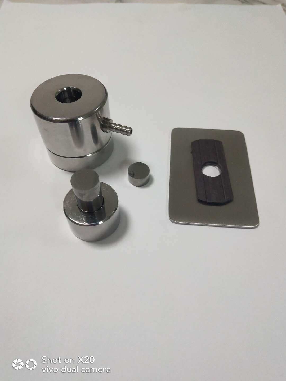 13mm红外压片模具