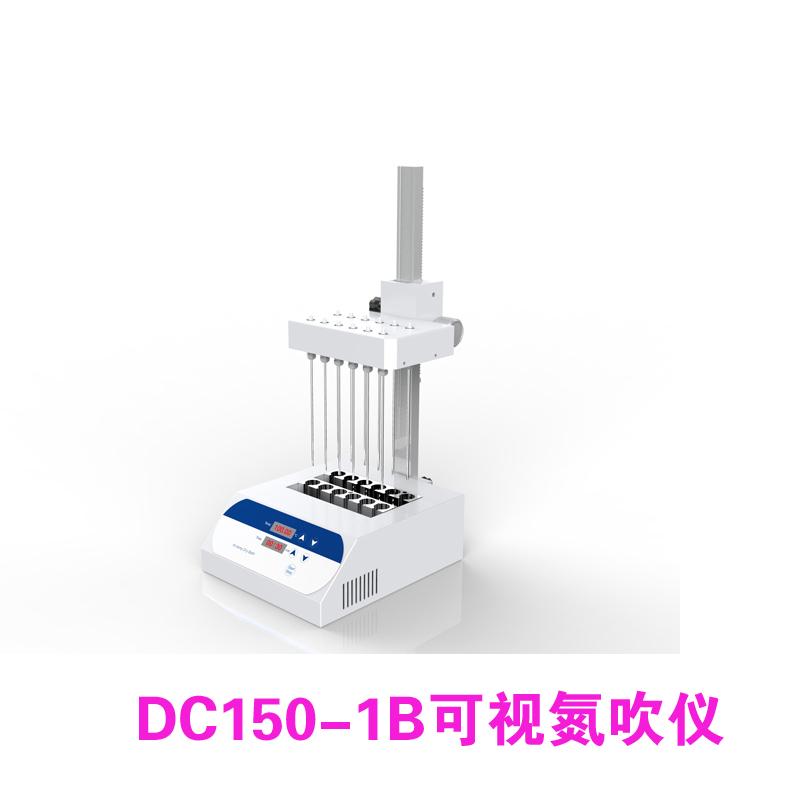 DC150-1B可视氮吹仪