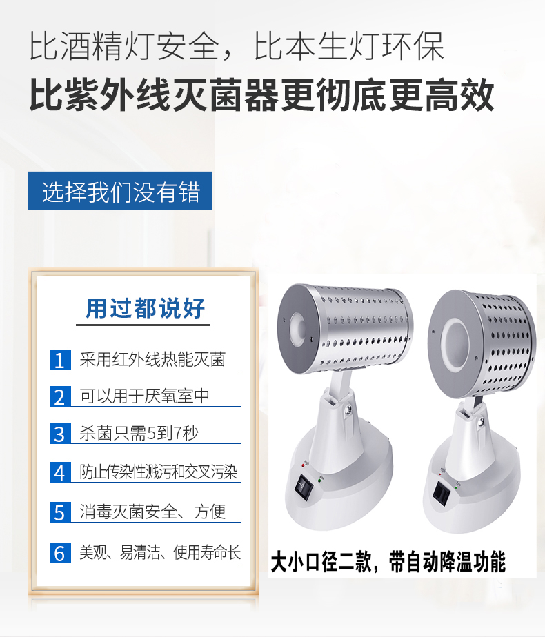 ZH-5000A接种环亚博体育app官方下载苹果